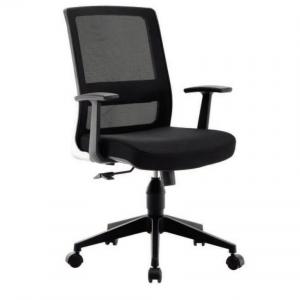 Ghế văn phòng O'FURNI 2ME1204-M1 (Đen)